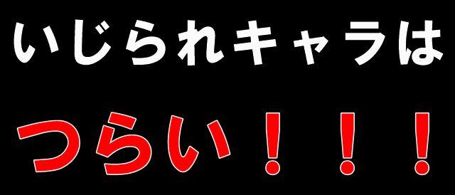 f:id:nurahikaru:20180301215618j:plain