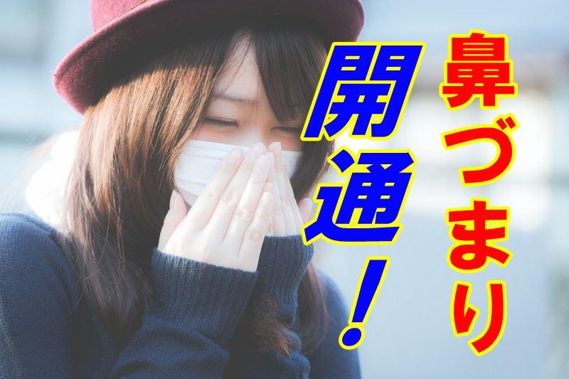 f:id:nurahikaru:20180312173909j:plain