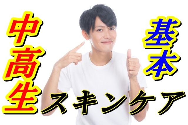 f:id:nurahikaru:20180519205422j:plain