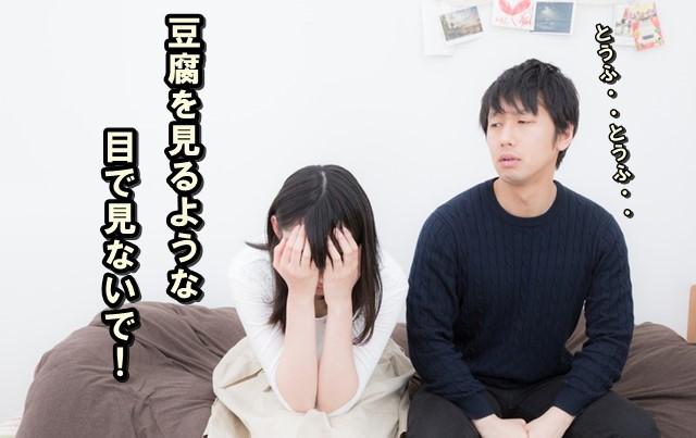 f:id:nurahikaru:20180529185524j:plain