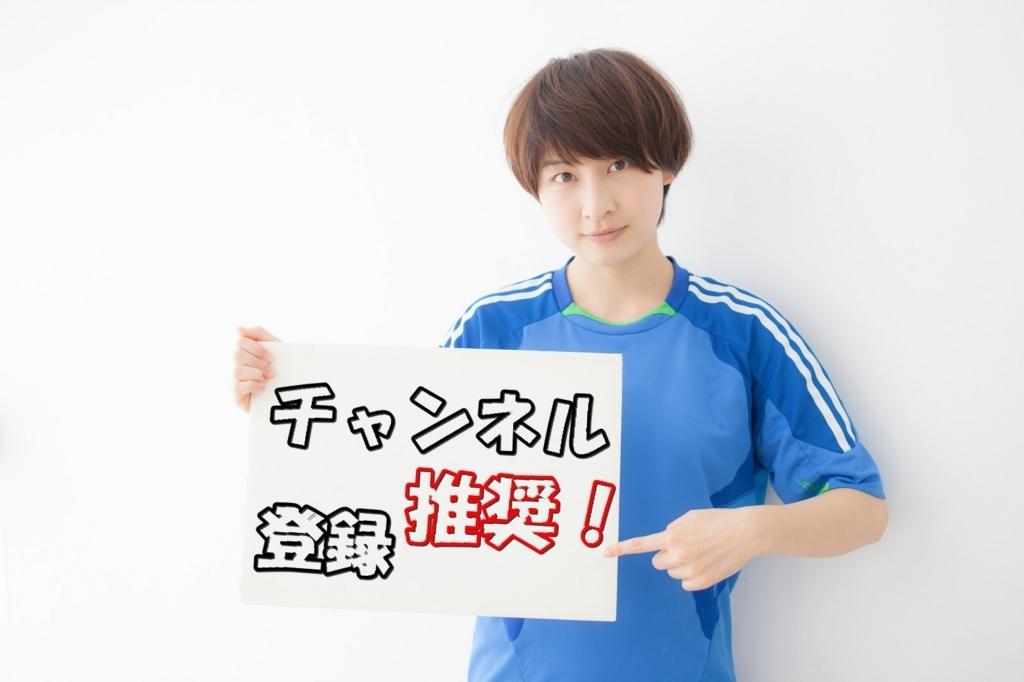 f:id:nurahikaru:20180713100434j:plain