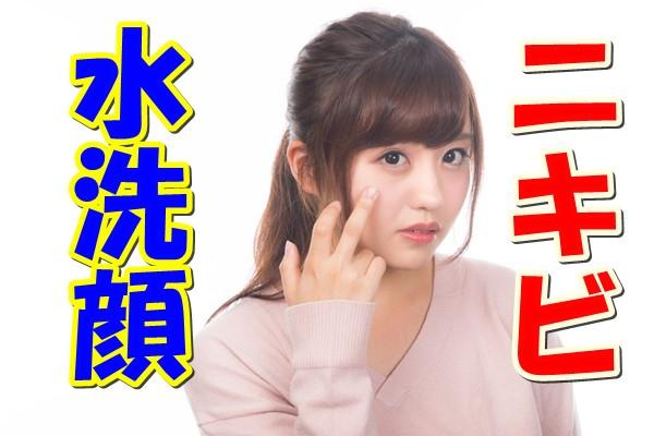 f:id:nurahikaru:20180731103526j:plain