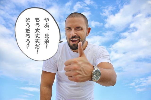 f:id:nurahikaru:20180928171104j:plain