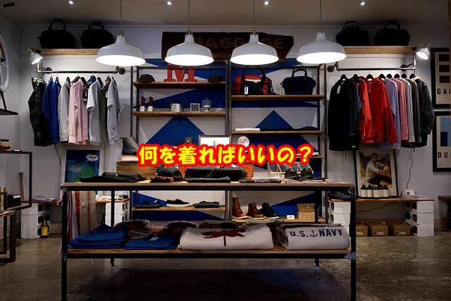 f:id:nurahikaru:20181004172315j:plain