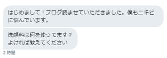 f:id:nurahikaru:20181006201925p:plain