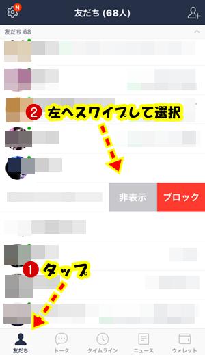 f:id:nurahikaru:20181010181831p:plain
