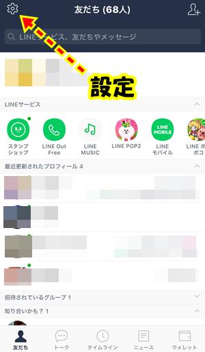 f:id:nurahikaru:20181010181847p:plain