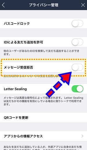 f:id:nurahikaru:20181010182153p:plain