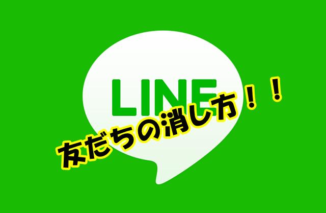 f:id:nurahikaru:20181010182729p:plain