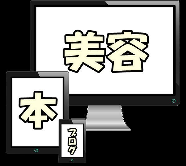 f:id:nurahikaru:20181122163707p:plain