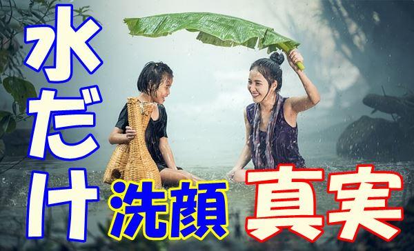 f:id:nurahikaru:20181215213107j:plain