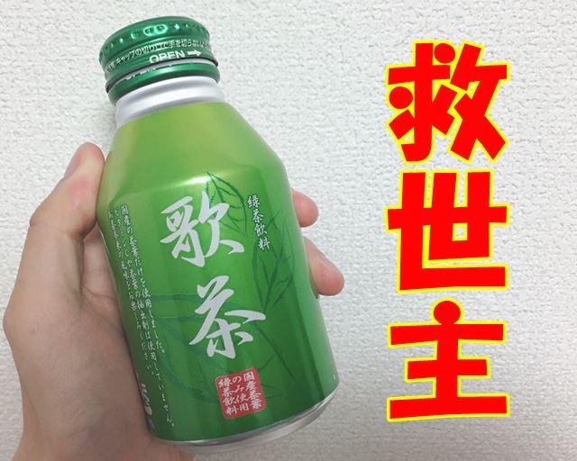 f:id:nurahikaru:20190107193207j:plain