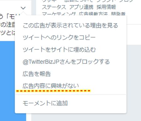 f:id:nurahikaru:20190123165043p:plain