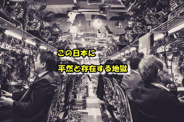 f:id:nurahikaru:20190126181835j:plain