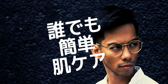 f:id:nurahikaru:20190129191111j:plain