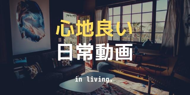 f:id:nurahikaru:20190202163429j:plain