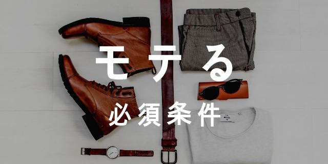 f:id:nurahikaru:20190204211058j:plain
