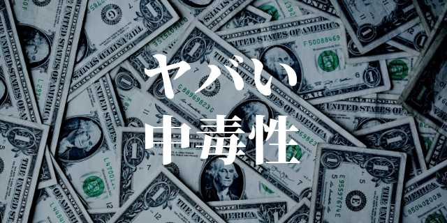 f:id:nurahikaru:20190206123357j:plain