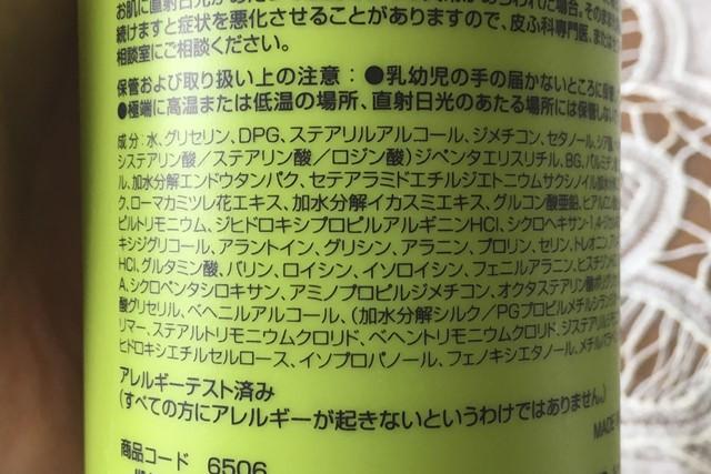 f:id:nurahikaru:20190306153133j:plain