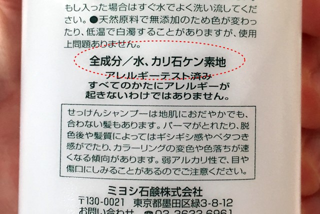 f:id:nurahikaru:20190306153247j:plain