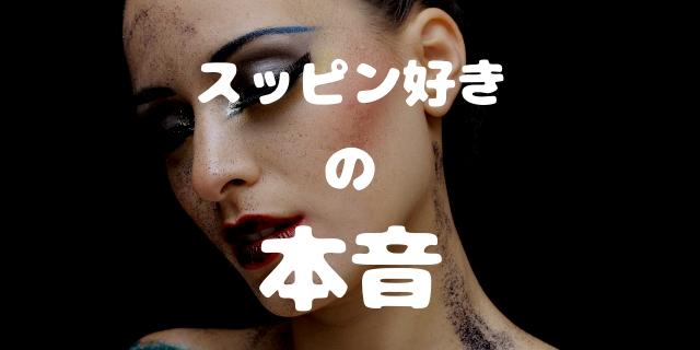 f:id:nurahikaru:20190313204958j:plain