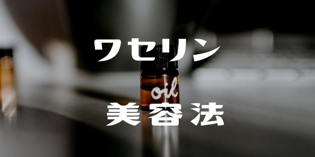 f:id:nurahikaru:20190317135409j:plain
