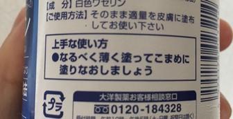 f:id:nurahikaru:20190317141549j:plain