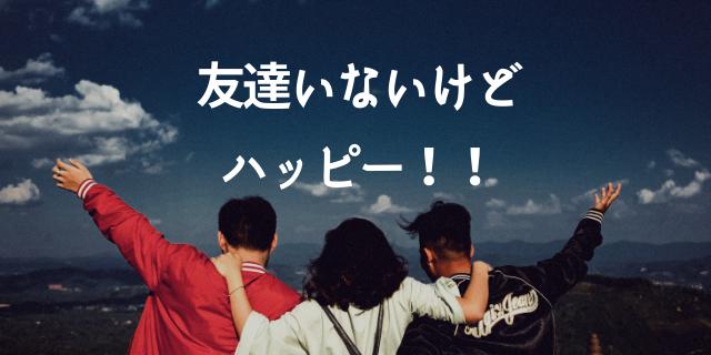 f:id:nurahikaru:20190320170652p:plain