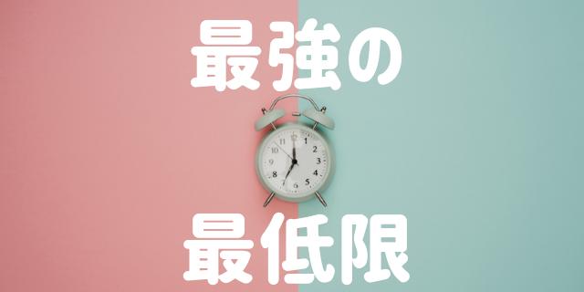 f:id:nurahikaru:20190326175342p:plain