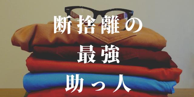f:id:nurahikaru:20190331204526p:plain