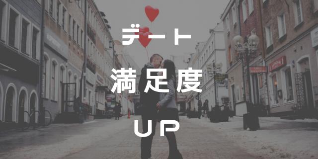 f:id:nurahikaru:20190406123455p:plain