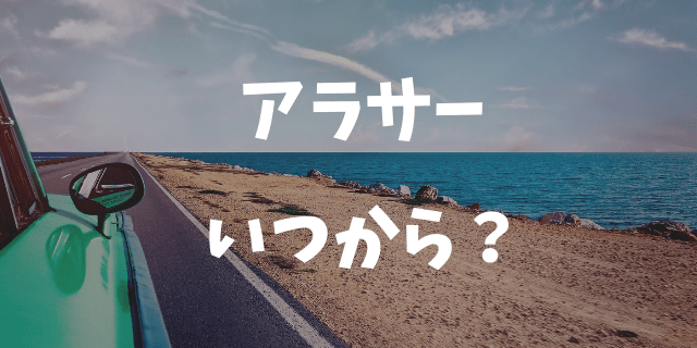 f:id:nurahikaru:20190412195056p:plain