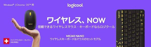 f:id:nurahikaru:20190418162720j:plain
