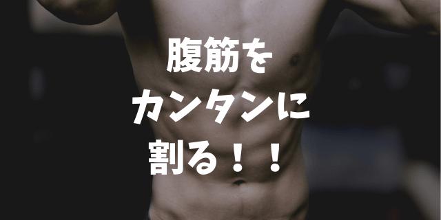 f:id:nurahikaru:20190423223434p:plain