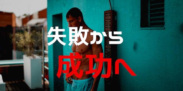 f:id:nurahikaru:20190505234725j:plain