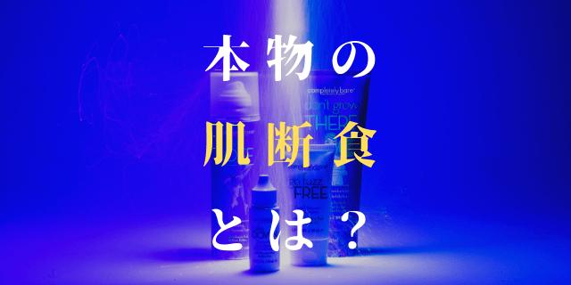 f:id:nurahikaru:20190605163550p:plain