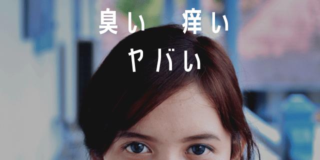 f:id:nurahikaru:20190614172823p:plain