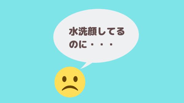 f:id:nurahikaru:20190618122447p:plain
