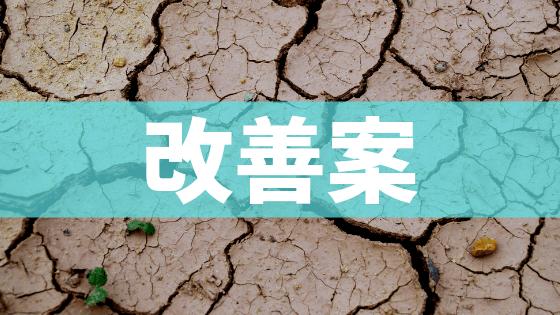 f:id:nurahikaru:20190618125654p:plain