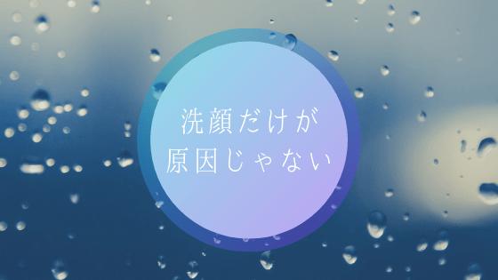 f:id:nurahikaru:20190618130234p:plain