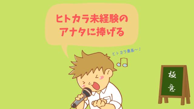 f:id:nurahikaru:20190618173142p:plain