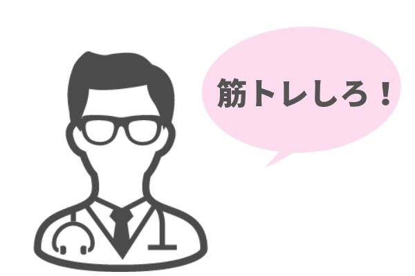 f:id:nurahikaru:20190620212334j:plain