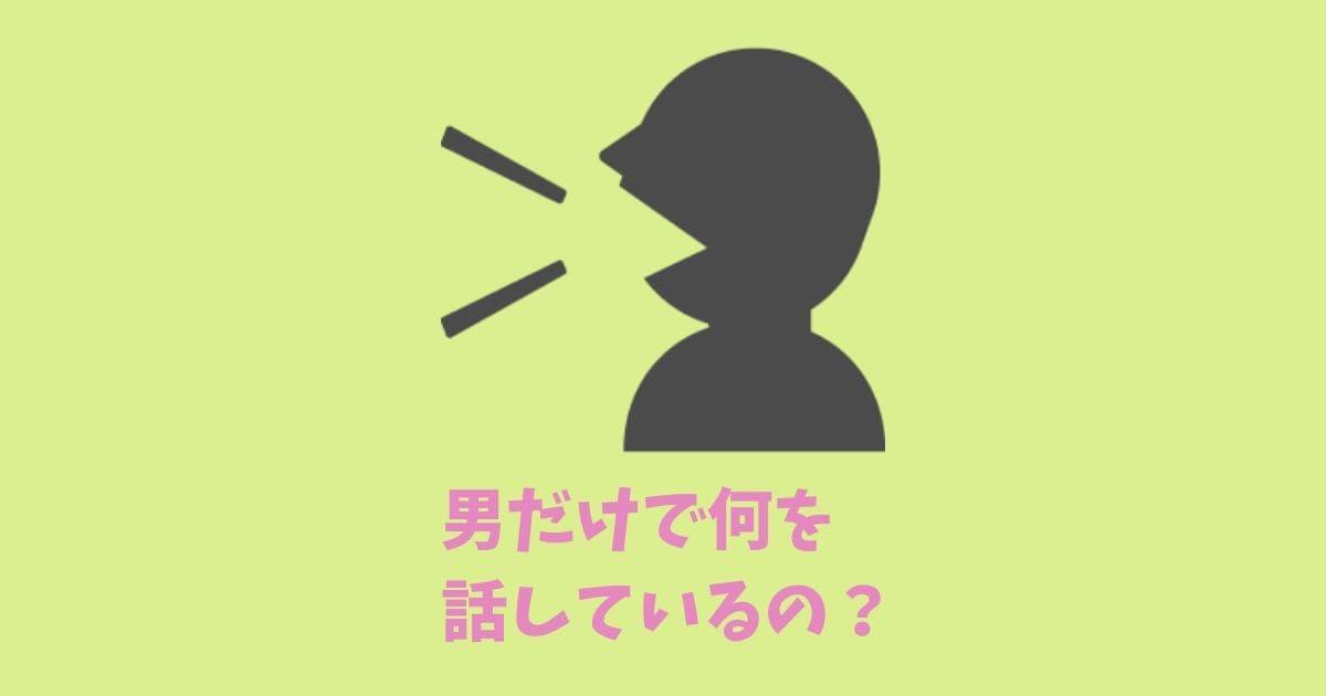 f:id:nurahikaru:20190624211810j:plain