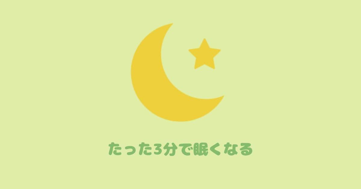 f:id:nurahikaru:20190625213742j:plain