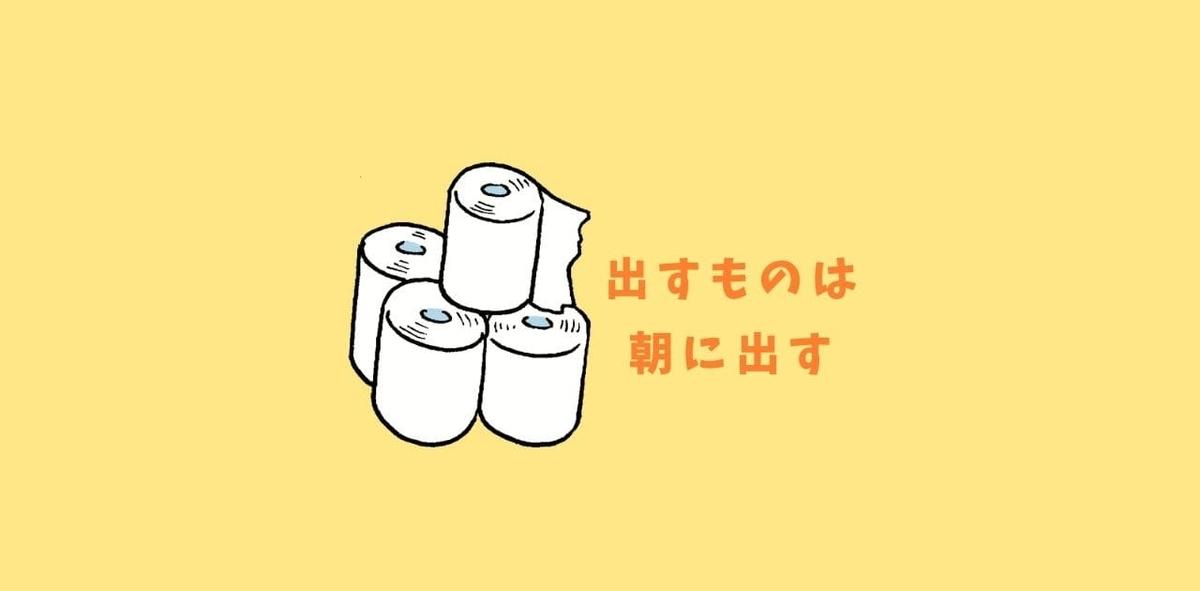 f:id:nurahikaru:20190715201142j:plain