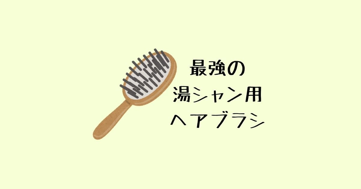f:id:nurahikaru:20190717215239j:plain