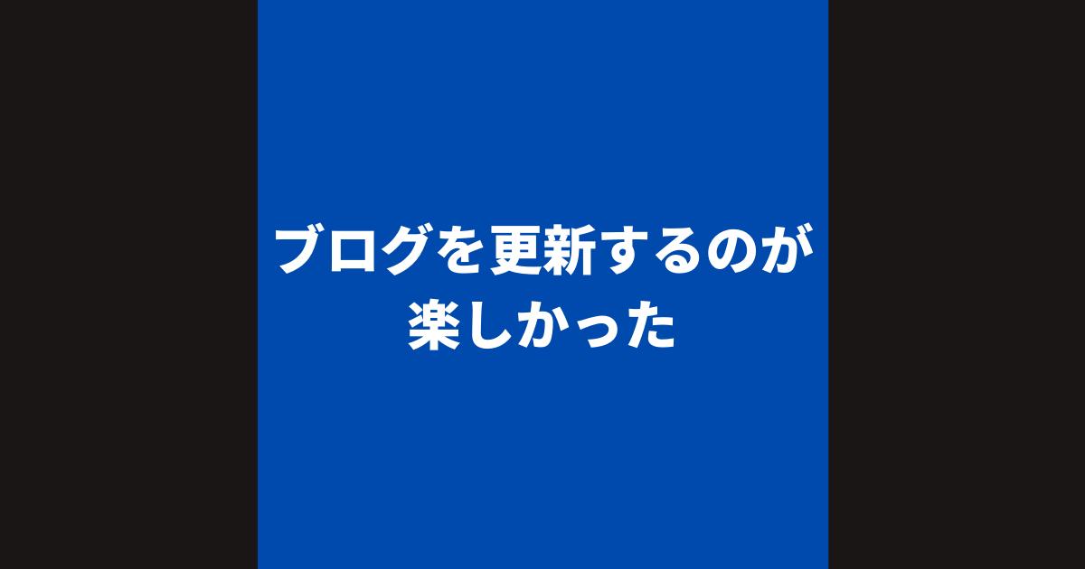 f:id:nurahikaru:20210617103250p:plain