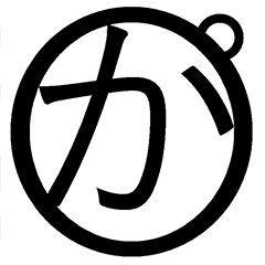 f:id:nurenezumi:20171109164024p:plain