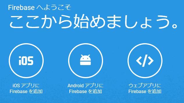 f:id:nurenezumi:20180605113123p:plain