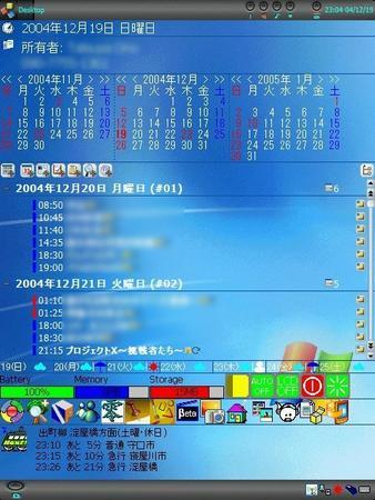 f:id:nurikabe-majin:20041219231347:image
